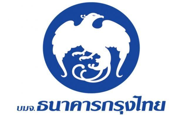 กรมสรรพากรร่วมกับธนาคารกรุงไทย ให้บริการยื่นแบบและชำระภาษีเงินได้หัก ณ ที่จ่าย