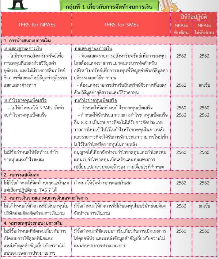 161019-e-magazine1