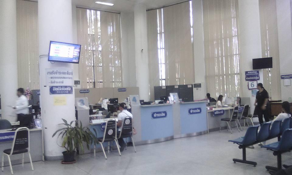 ชลบุรี บางละมุง จดทะเบียน และขอเลขผู้เสียภาษี ให้ชาวต่างชาติ
